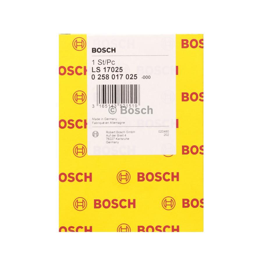 Oxygen Sensor 0258017025 5 Wires Bosch Auto Shop Wiring